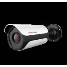 CN-2037AHD Kamera